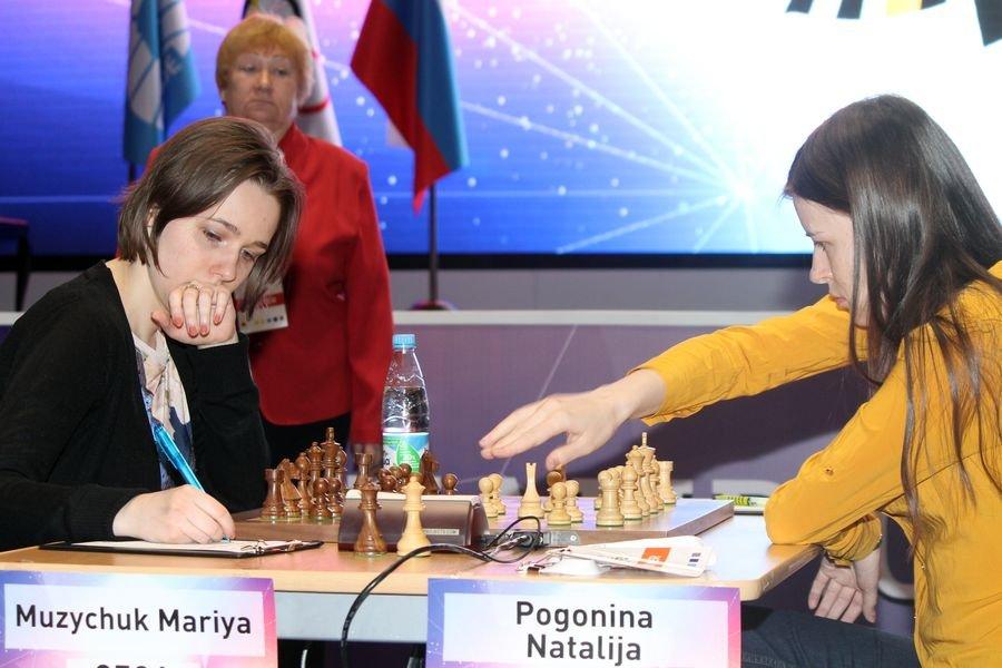 Pogonina-Muzychuk Game 1